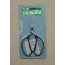 Okatsune OS-201 Pruning Shears