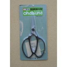 Okatsune OS-201 Pruning Shears