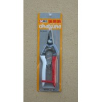 Okatsune OS-301 Fruit Shears